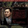 公式サイト映画アシュラ-12