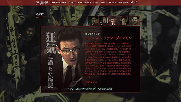 公式サイト映画アシュラ-10