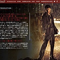 公式サイト映画アシュラ-02