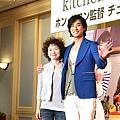 日本宣傳KITCHEN 3