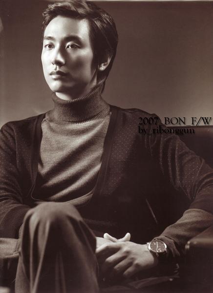 주지훈 BON 2007 F/W