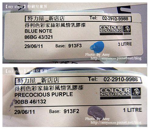 2011070502.jpg