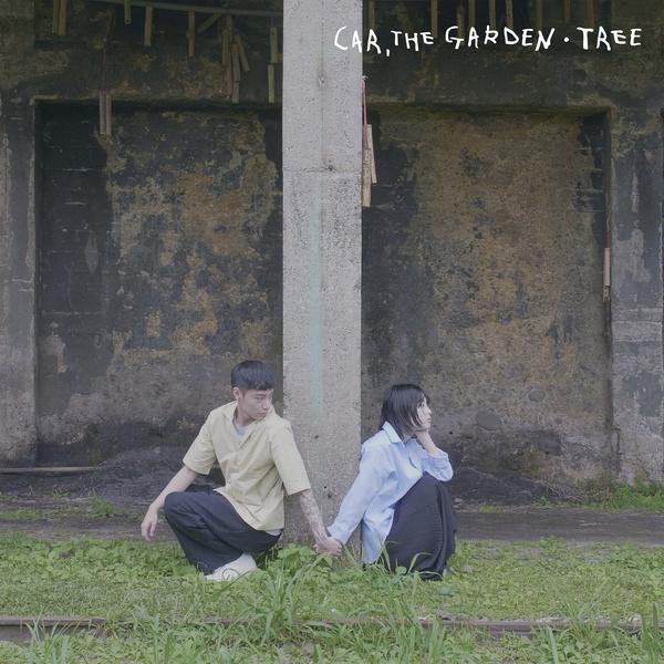Car, the garden-Single.나무.JPG