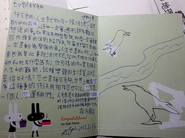 1021213_尚駒給梅芳老師的信2.jpg