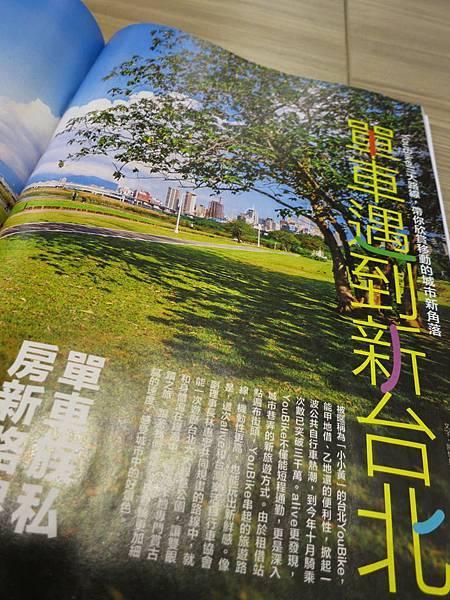 單車遇到新台北1.jpg