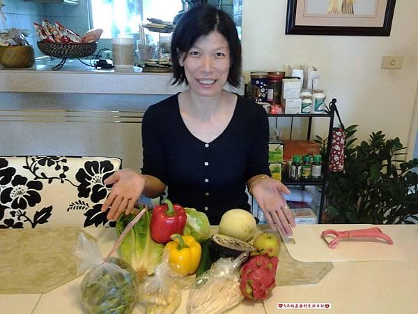 大量蔬果是每天所需