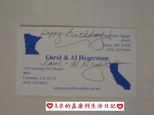 年收入120萬美金的優雅夫婦送我的生日卡片