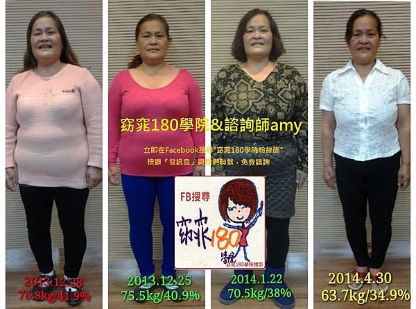 2014-05-10-12-10-59_deco_mh1399695852979