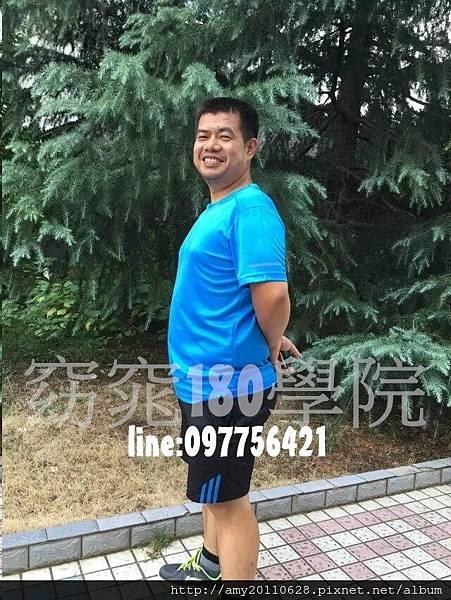 messageImage_1481509003553.jpg