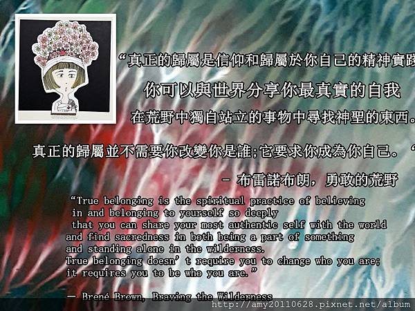 @hsiaochinju_171024_0001.jpg