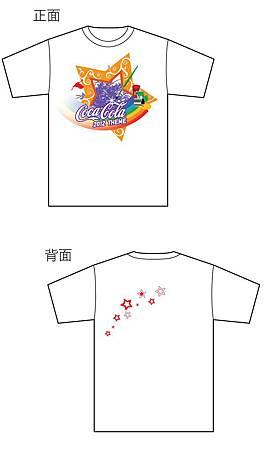 UNIQLO T恤比賽