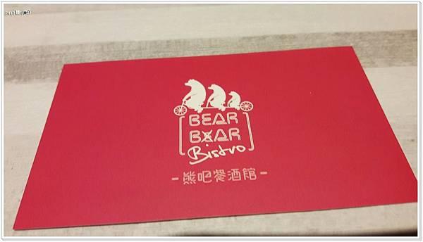 熊吧2_170225_0006.jpg