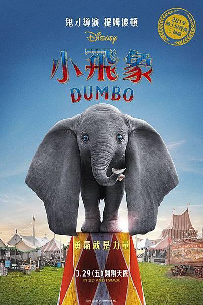 dumbo500.jpg