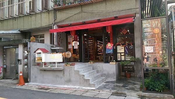 IMAG0152-宜龍永康門市巷口-2.jpg