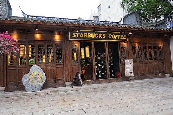 china-starbucks1.jpg