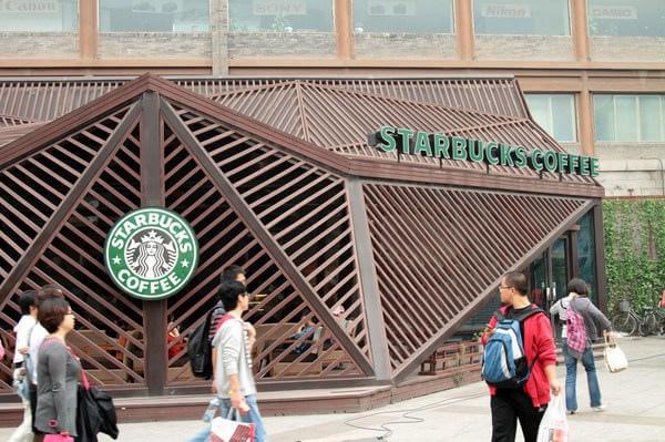 china-starbucks11.jpg