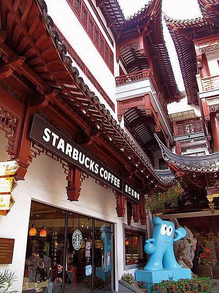 china-starbucks9.jpg