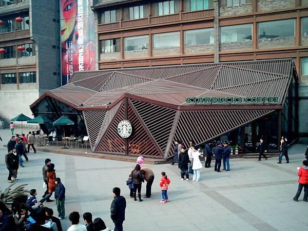 china-starbucks10.jpg