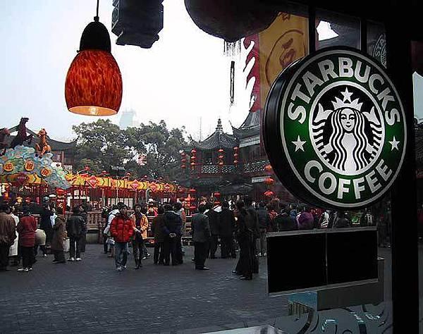 china-starbucks14.jpg