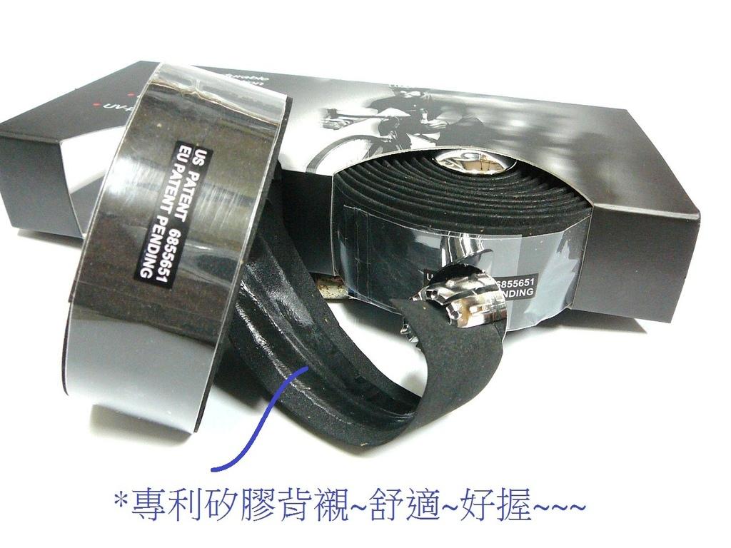 P1140560