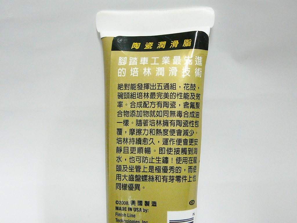 P1130954