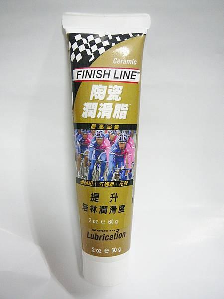 FINISH LINE 油品