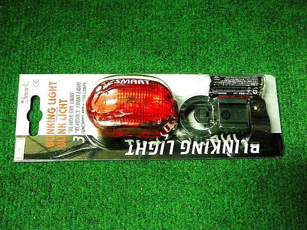 SMART RL-405R 紅色尾燈