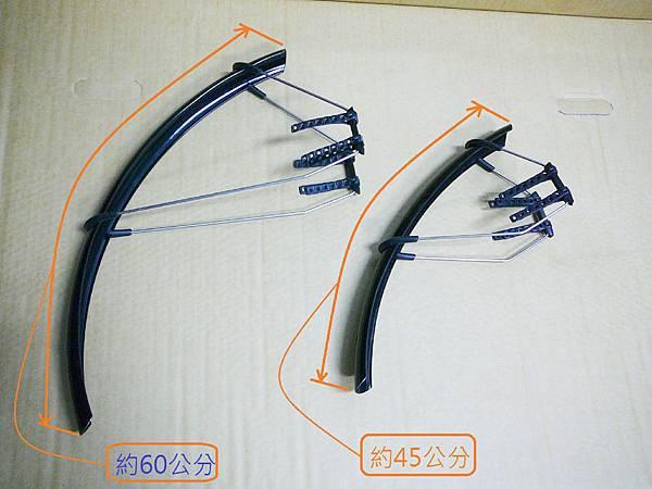 P1160541