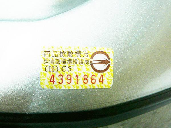 P1160666