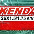 kenda 261.5~1.75 a/v 內胎