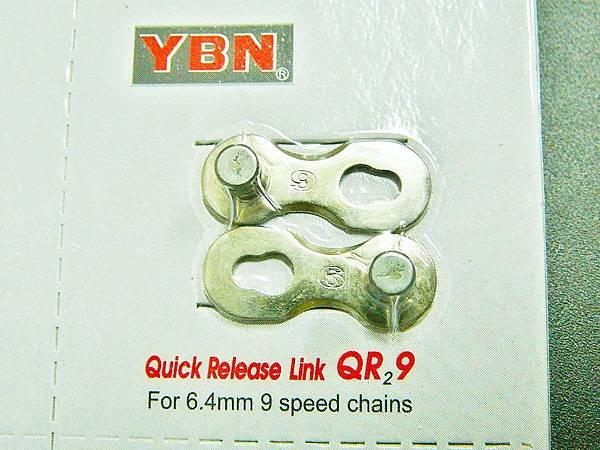 YBN 9速用 鏈條快扣
