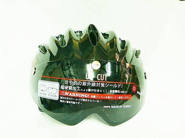 gvr 磁吸式 安全帽 黑