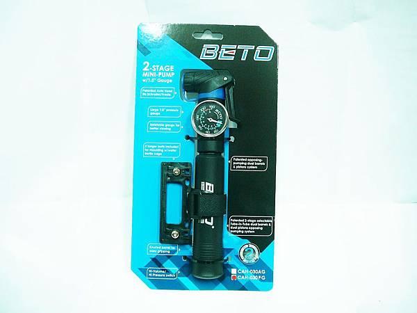BETO CAH-030PG 有胎壓錶 高壓打氣筒~二行程聰明氣嘴