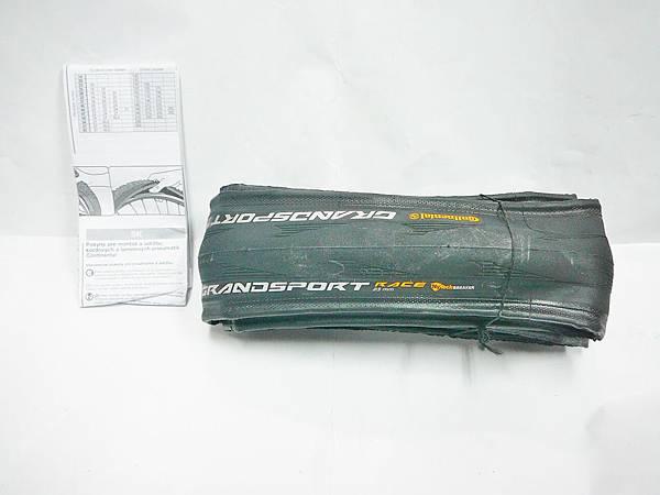 P1180793