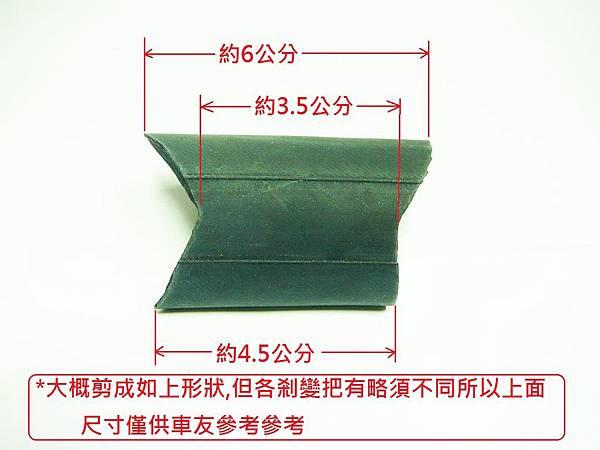 P1190986