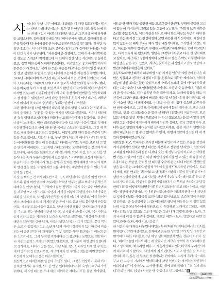 taemin_img021