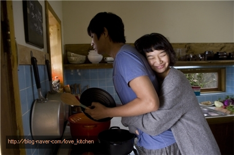 _u2i1092-1_love_kitchen.jpg