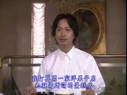 西洋古董洋果子店01.rmvb_000178412.jpg