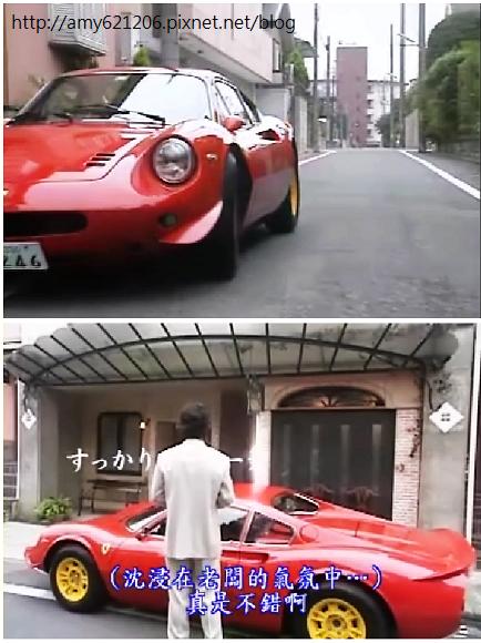 西洋古董洋果子店01.rmvb_001748715.jpg