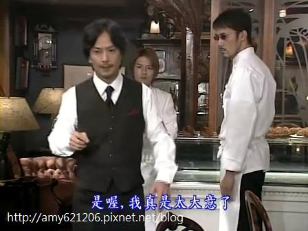 西洋古董洋果子店06.rmvb_001330230.jpg