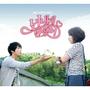 M시그널 - 넌 내게 반했어 (MBC 수목드라마) Special - 2 - 그래 웃어봐