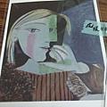 DSCF7951明信片1937年「瑪莉‧泰瑞莎肖像」.JPG