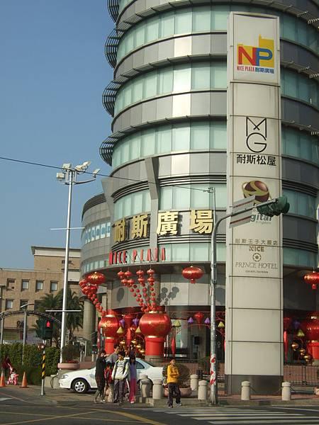 DSCF2204耐斯廣場.JPG