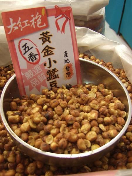 DSCF1629好小的蠶豆.JPG