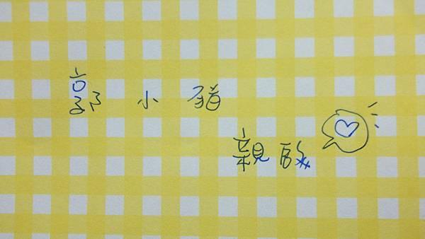 DSCF2404卡片.JPG