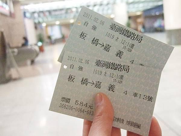 DSCF2194坐火車.JPG