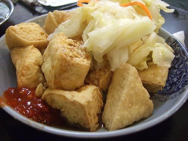 DSCF1820炸豆腐.JPG