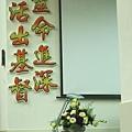 DSCF0918教會一隅.JPG