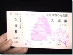 大阪賞櫻 139