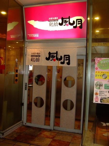 大阪賞櫻 187